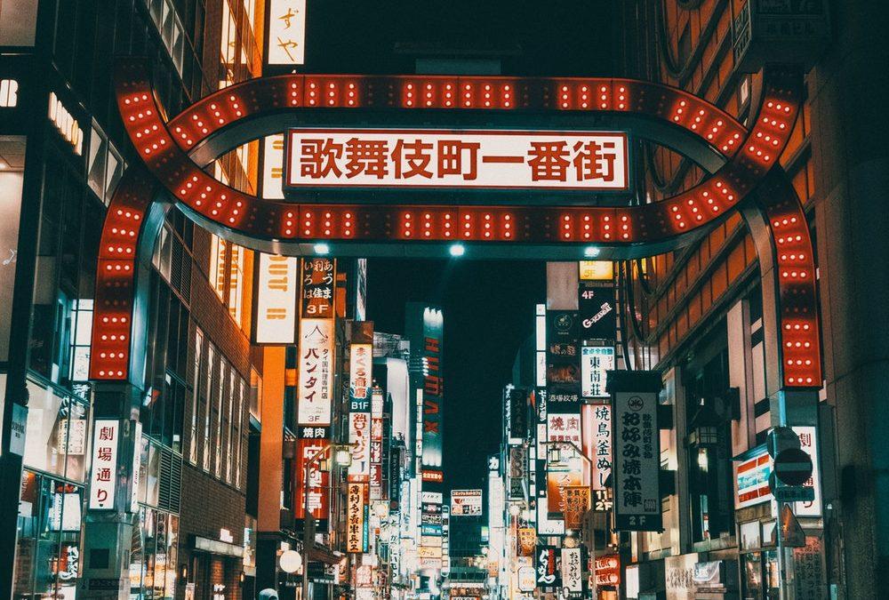 Van hier tot in Tokio