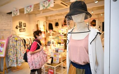 Mode Unie verwonderd over timing invoering mondmaskerverplichting en bezorgd betreffende aansprakelijkheid bij niet naleving door consument